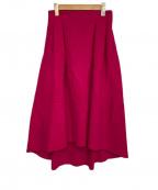 ADORE(アドーア)の古着「バルダライトフレアースカート」|ピンク
