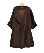 SACRA(サクラ)の古着「ノーカラーコート」 ブラウン