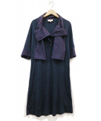 Vivienne Westwood RED LABEL(ヴィヴィアンウエストウッド レッドレーベル)の古着「デザイン襟ワンピース」|ネイビー