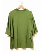 TOGA PULLA(トーガ プルラ)の古着「シルケットジャージーTシャツ」|グリーン