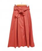 CLANE(クラネ)の古着「タックフレアスカート」|ピンク