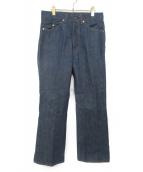 LEVIS VINTAGE CLOTHING(リーバイス ヴィンテージ クロージング)の古着「サドルマン」|インディゴ