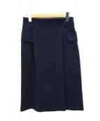 23区(ニジュウサンク)の古着「ラップスカート」|ネイビー