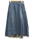 woadblue(ウォードブルー)の古着「カットオフデニムスカート」|ブルー