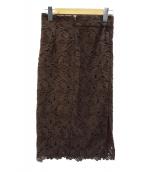 ESTNATION(エストネーション)の古着「スカラップヘムレースタイトスカート」|ボルドー