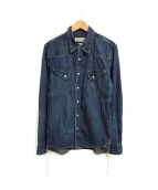 ()の古着「デニムウエスタンシャツ」|インディゴ
