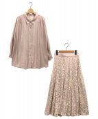 Mystrada(マイストラーダ)の古着「レイヤードスカートシャツセット」|ピンク