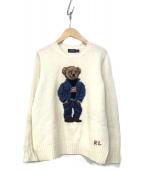 POLO RALPH LAUREN(ポロラルフローレン)の古着「Poloベアウールブレンドセーター」 アイボリー