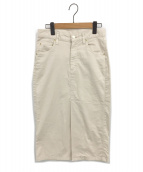Deuxieme Classe(ドゥーズィエムクラス)の古着「subtle shades スカート」 ベージュ