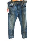 ()の古着「ダメージ加工デニムパンツ」|インディゴ
