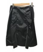 ()の古着「フリルスカート」 ブラック