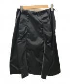 PRADA()の古着「フリルスカート」 ブラック