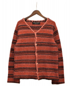 COMME des GARCONS Homme Plus(コムデギャルソンオム プリュス)の古着「立体編みカーディガン」|ピンク