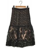 N°21 NUMERO VENTUNO(ヌメロ ヴェントゥーノ)の古着「レーススカート」|ブラック