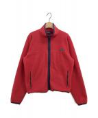Patagonia(パタゴニア)の古着「フリースジャケット」|レッド