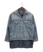 MINDENIM(マインデニム)の古着「レイヤードロングデニムジャケット」|インディゴ