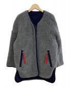 nagonstans(ナゴンスタンス)の古着「トスカーナボアノーカラーコート」|トップグレー