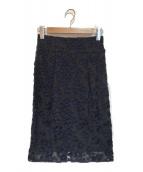 EPOCA(エポカ)の古着「オーキッドオパールコクーンスカート」|ネイビー