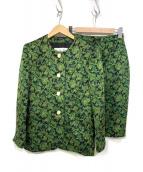 Christian Dior(クリスチャンディオール)の古着「セットアップスーツ」|グリーン