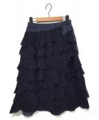 ()の古着「切替ティアードスカート」|ネイビー