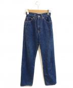 LEVI'S VINTAGE CLOTHING(リーバイスヴィンテージクロージング)の古着「701デニムパンツ」 インディゴ