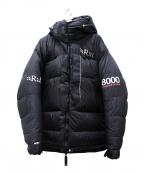 Rab(ラブ)の古着「Expedition 8000 Jacket」 ブラック