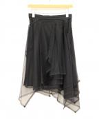 noir kei ninomiya(ノワール ケイ ニノミヤ)の古着「チュールアシンメトリースカート」|ブラック