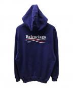 BALENCIAGA()の古着「プルオーバーパーカー」|ネイビー