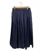 ()の古着「サテンスカラップスカート」 ネイビー