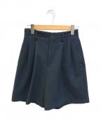 tricot COMME des GARCONS(トリココムデギャルソン)の古着「[OLD]ギャバウールタックキュロットショートパンツ」|ネイビー