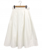 noir kei ninomiya(ノワール ケイ ニノミヤ)の古着「スカート」|ホワイト