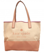 Kate Spade()の古着「トートバッグ」|ピンク