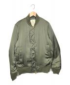 ()の古着「リバーシブルMA-1ジャケット」 カーキ