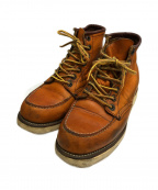 RED WING()の古着「【OLD】ワークブーツ」 ブラウン