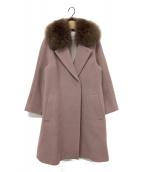 ()の古着「ダブルビーバーファー付コート」|ピンク