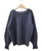 EMMEL REFINES(エメル リファインズ)の古着「fluffy 袖ボリュームプルオーバー」|ネイビー