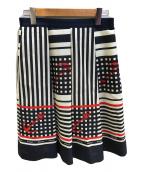 ()の古着「スカート」 ネイビー