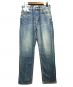 SERGE de bleu(サージ デ ブルー)の古着「ハイウエストテーパードデニムパンツ」|ライトブルー
