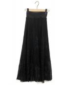 ()の古着「ニットスカート」 ブラック