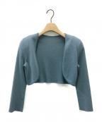daisy lin for foxey(デイジーリンフォクシー)の古着「シルクカシミヤボレロカーディガン」|ブルー
