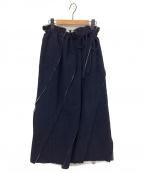 AKANE UTSUNOMIYA(アカネウツノミヤ)の古着「カットオフデザインロングスカート」 ネイビー