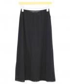 MM6 Maison Margiela(エムエムシックス メゾンマルジェラ)の古着「レイヤードスカート」|ネイビー