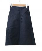 YLEVE(イレーヴ)の古着「台形ロングスカート」|ネイビー