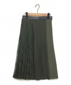 AKIRA NAKA(アキラナカ)の古着「コンビレースプリーツスカート」|オリーブ