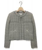 ()の古着「ノーカラーツイードジャケット」 グレー