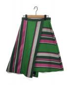 ()の古着「ラップスカート」|グリーン