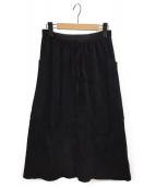DRAWER(ドゥロワー)の古着「ファーモールギャザースカート」|ブラック