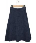 DRAWER(ドゥロワー)の古着「フレアスカート」|ネイビー