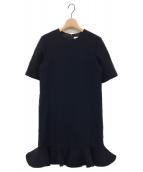 R(アール)の古着「裾チュールワンピース」|ネイビー