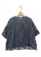 REKISAMI(レキサミ)の古着「カットソー」|ブルー